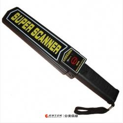 桂林手持金属探测器——桂林迈拓安防公司