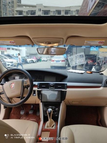 2013年精品荣威S550手动挡1.8T排量