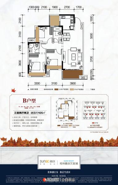 七星区融创万达三房两厅两卫89平米团购优惠