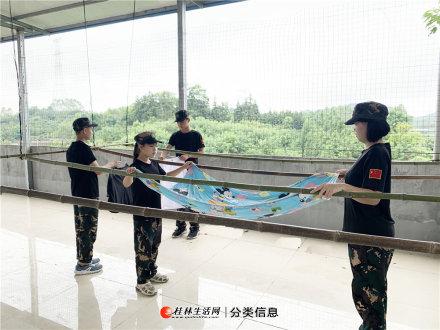 广西桂林正规叛逆青少年管教学校·正知成长基地