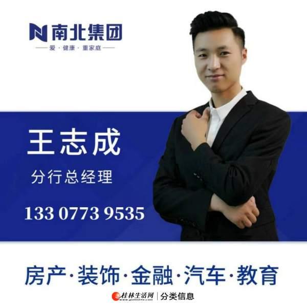 临桂市政府旁 十字街 门口是广场 原售楼部 四层 豪华装修  可办公 可自住  可投资 超级大降价  诚意可谈 低于住宅的价格