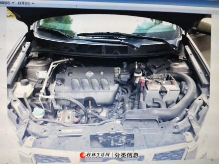 逍客-雷 车子性能好 桂林市很热门的车
