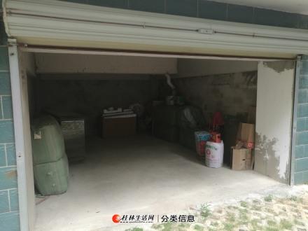 临桂建设路原地税局集资房3房2厅2卫面积128.5平米,21平米车库,非中介,售价53万
