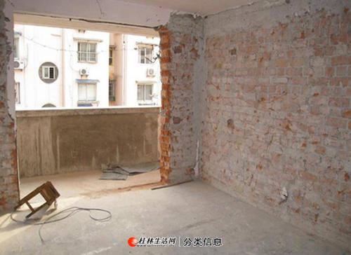 粉刷刮大白刮腻子翻新墙面粉刷/刷新墙面维修服务