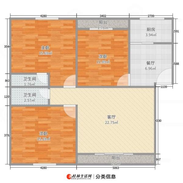 阳朔书童国际苑3房2厅2卫1阳台出售