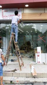 墙面修补 免费上门、墙面粉刷/刷新墙面维修服务
