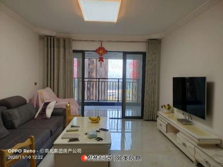 彰泰峰誉水岸新城金霖华庭众望城博望园八里街120平65万四室