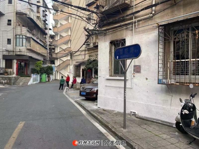 象山区民主逸仙 福旺街 步梯5楼 2房1厅  带装修