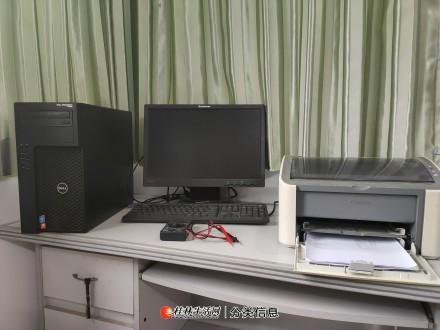 电脑打印机维护硒鼓加墨粉