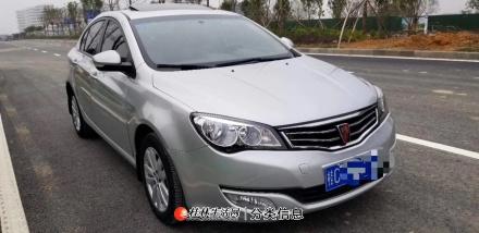 优转15年7月份桂林市一手精品上汽荣威350自动挡天窗