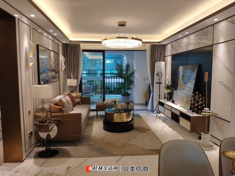 新楼盘、准现房、市中心的一梯两户电梯洋房、低楼层、低密度。7-11层。大开发商、交房快。小区环境好、楼盘高端、改善型住房的首选。
