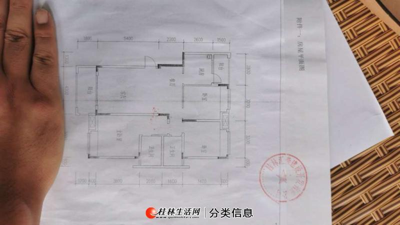 汇荣桂林桂林好房出售,视野开阔,精品小区,优质楼层,紧邻商圈,交通便利