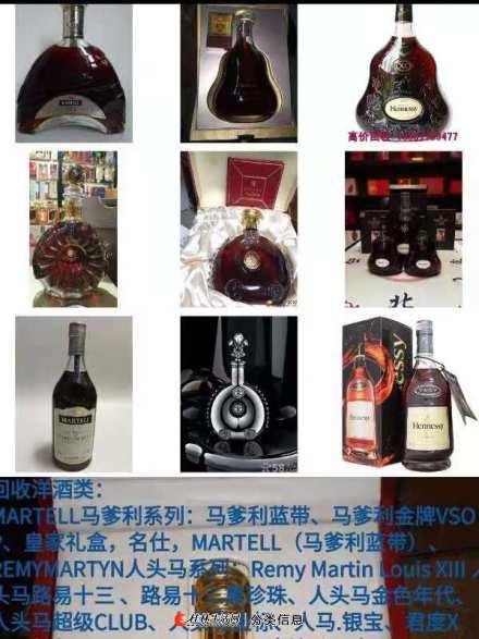 桂林回收烟酒回收茅台酒回收五粮液回收剑南春回收礼品回收冬虫夏草回收13307739477