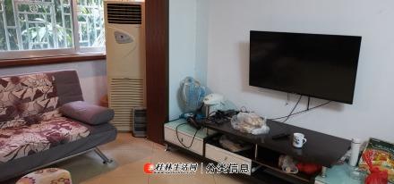 彰泰睿城旁奇峰小筑黄金三楼75平46万
