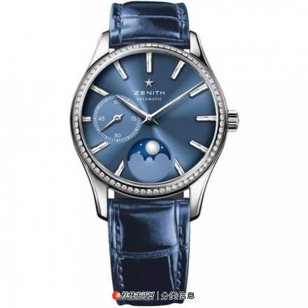 镇江市手表回收 镇江哪里可以回收手表