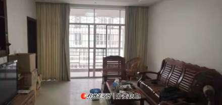 荔景花园荔浦政府旁江边3房2厅2卫120平新装修售60万