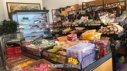 醉家食品超市招聘收银员服务员女工