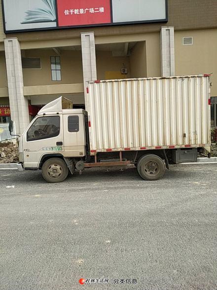 转让货车一辆,便宜处理了。