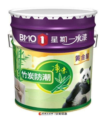 广西桂林星期一涂料厂高端5D仿石漆招商加盟