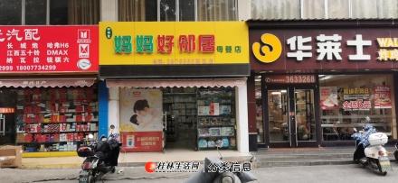 香江联达广场大路边旺铺出租