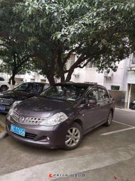 桂林自用私家车,日产颐达,09款1.6手动,仅5W公里