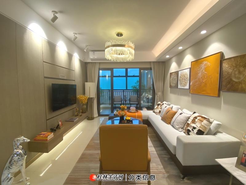 白菜价35万买桂北上市房企大楼盘3房2厅2卫