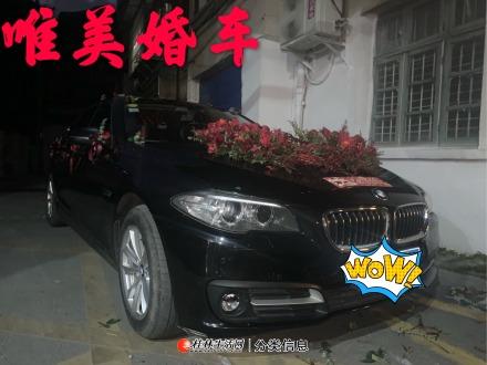 桂林专业接亲车队,摄影车,宝马奔驰凯美瑞,所有车型齐全,价格超低