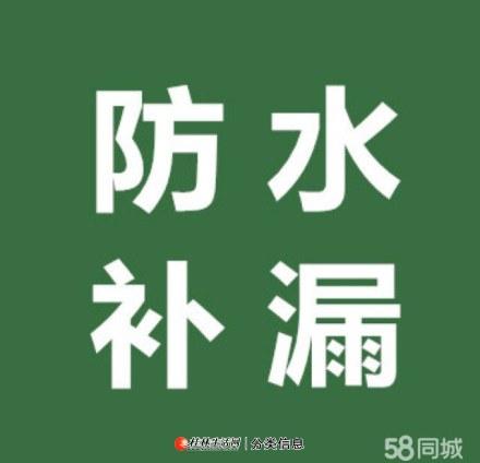 桂林退伍老兵专业管道疏通清洗管道疏通下水道堵塞问题桶疏通疏通主管道、疏通马桶