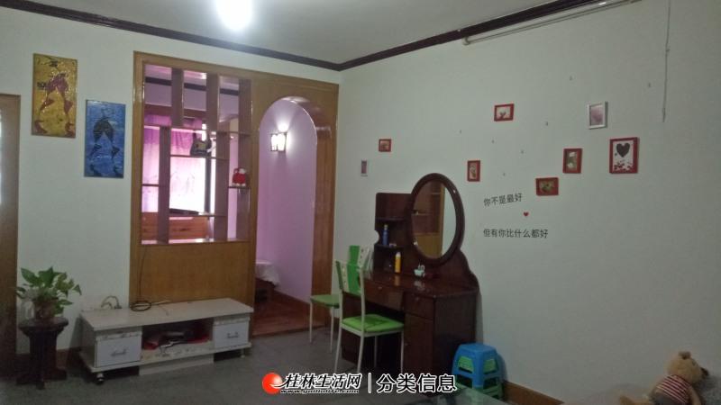 正阳步行街书城楼上2房1厅精装修家电家具齐全拎包入住1500元