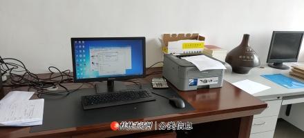 电脑,打印机软硬件维护