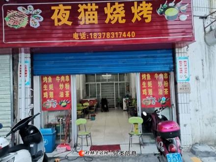 清风菜市门面出租50平米方正好用