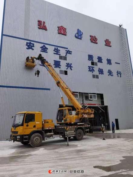 桂林高空作业车、吊车出租