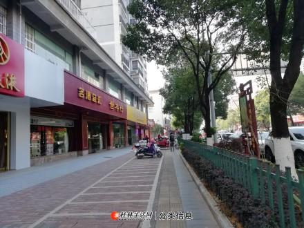 低首付买临桂区世纪东路公务员精品小区电梯小高层精装带露台大三房,欢迎看房