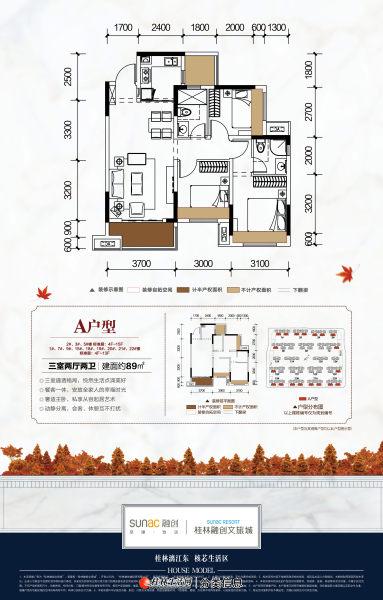 七星区融创万达城内部员工房89平米3房2厅2卫   性价比超高历史最低