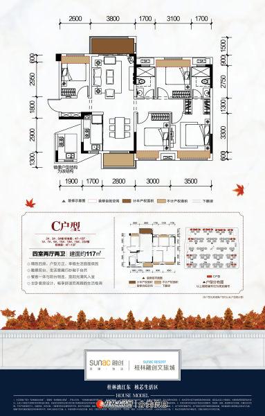 七星区融创万达内部员工房117平米四房两厅两卫超级实惠历史最低