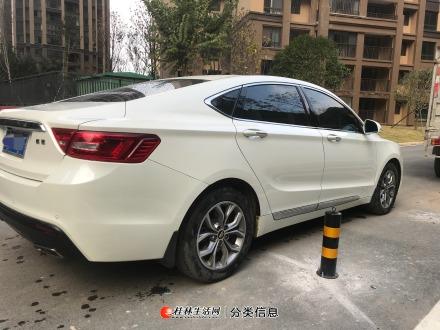 博瑞极品私家车,2.4L排量2017年7月的车