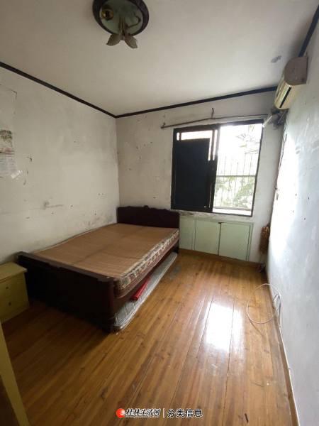 秀峰区 榕湖小学 九岗岭 步梯4楼 3房 74平低价出售!