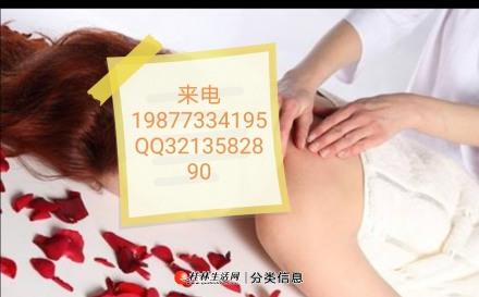桂林五星桑拿全市六城区专业按摩经络穴位特色推油刮痧拔罐足浴上门各项理疗服务