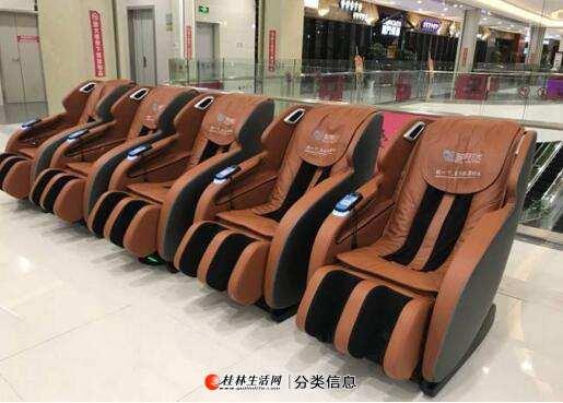 桂林顺风体育器材维修回收出售