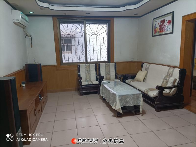 象山区 将军桥小学 漓江花园 同心园精装修3房 送杂物间