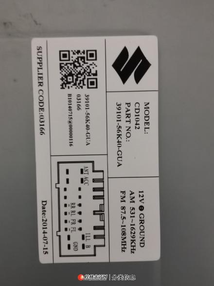 铃木天语SX4原装全新收音CD机