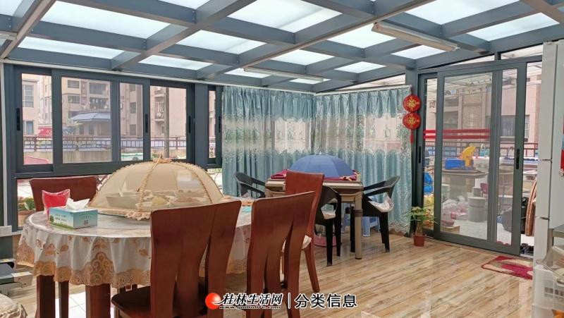 带280平2个大平台,已建2间阳光房!桂林郡二楼118平4房,使用400平,185万