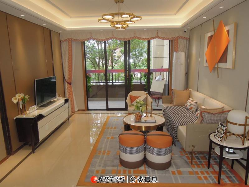 七星区 漓东新城 花园洋房 4房 120平米交通便利