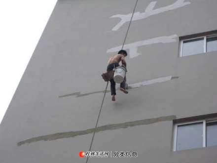 专业外墙补漏电话桂林市县外墙防水补漏外墙裂缝补漏修补