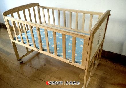 出售闲置中的婴儿床,需要的朋友拿去。