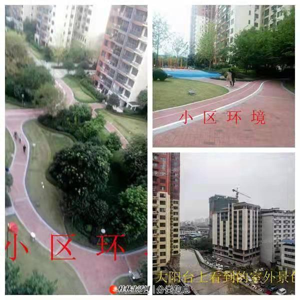 华润中央公园9楼3房2厅2卫精装118平方售149.8万