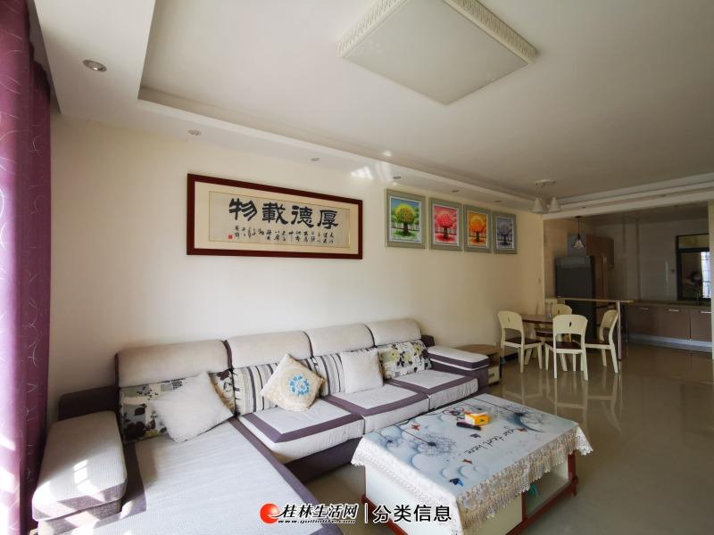 临桂澜湖国际精装修 3房 2厅2卫出售