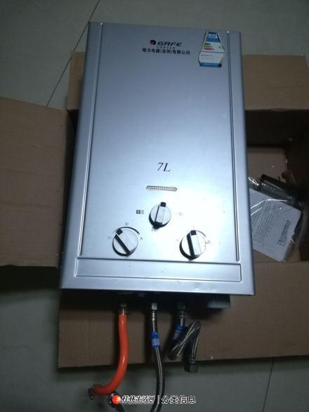 很新的家用格力热水器出售