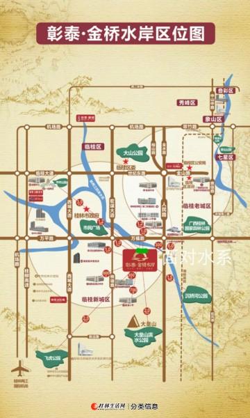临桂金桥水岸,105平+赠送22平+送车位性价比超高