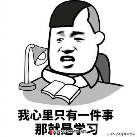 2021桂林函授大专本科考试科目